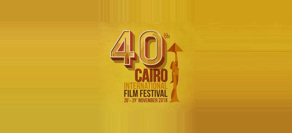 القاهرة السينمائي يفتح باب الاعتماد في أيام القاهرة لصناعة السينما
