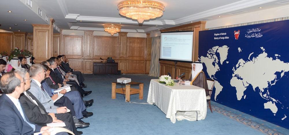 الخارجية تجتمع مع السفراء لترشح البحرين لمجلس حقوق الإنسان