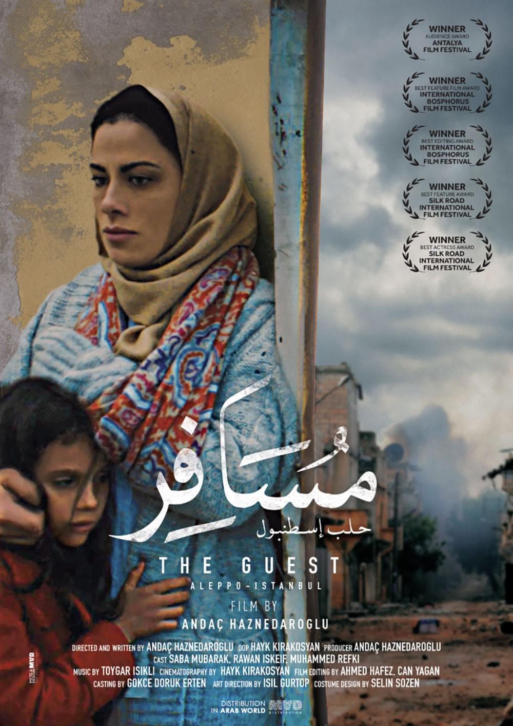 """الكشف عن البوستر الرسمي للفيلم """"مسافر: حلب - إسطنبول"""" ينطلق بدور العرض الأردنية"""