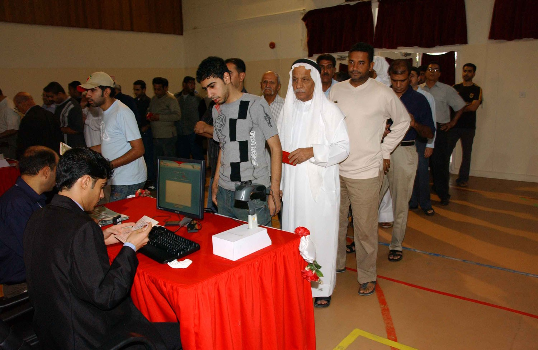 البحرين تواصل بفخر مسيرتها الديمقراطية