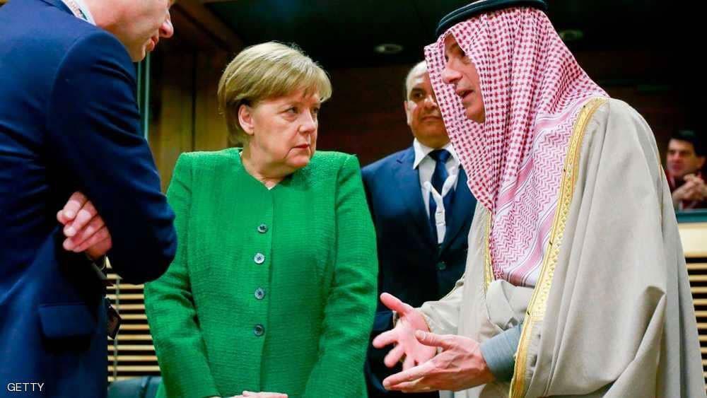 برلين تعتذر والسعودية ترحب بفتح صفحة جديدة مع ألمانيا