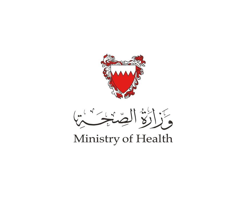 """وزارة الصحة : دواء """"المورفين"""" متوفر و يصرف للحالات حسب الحاجة والتشخيص"""