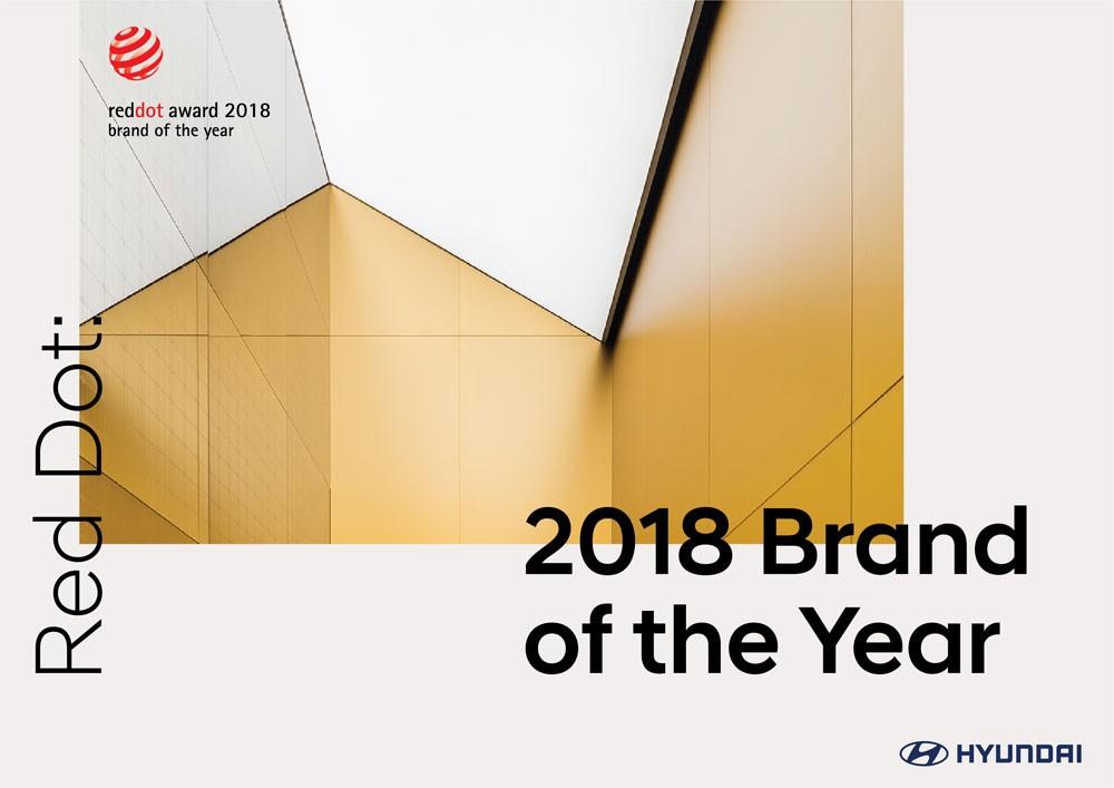 هيونداي موتور تفوز بجائزة العام 2018