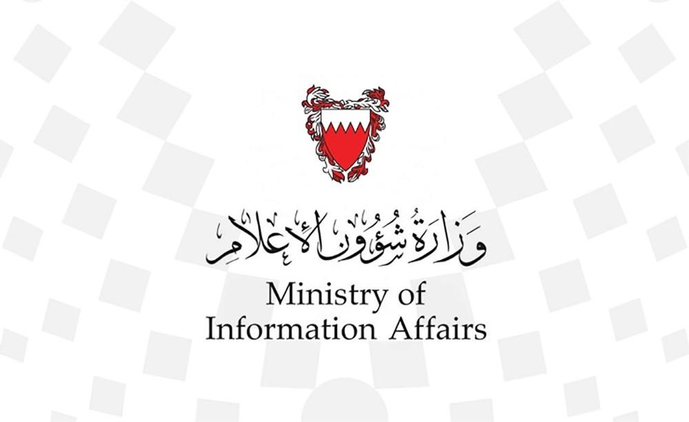 وزارة الاعلام تنظم محاضرة توعوية عن الكشف المبكر لسرطان الثدي