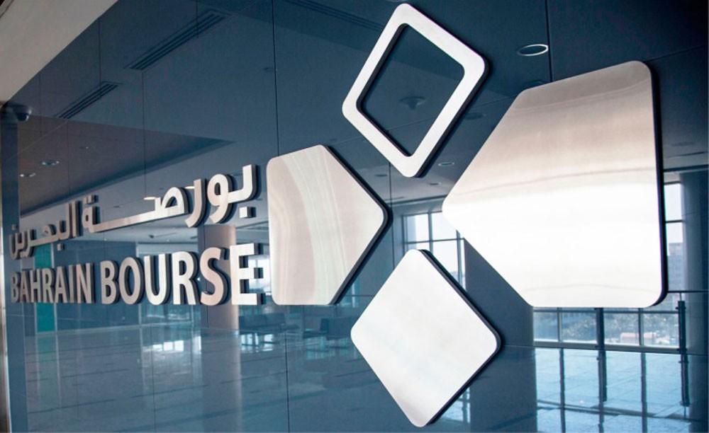 مؤشر البحرين العام يقفل على انخفاض