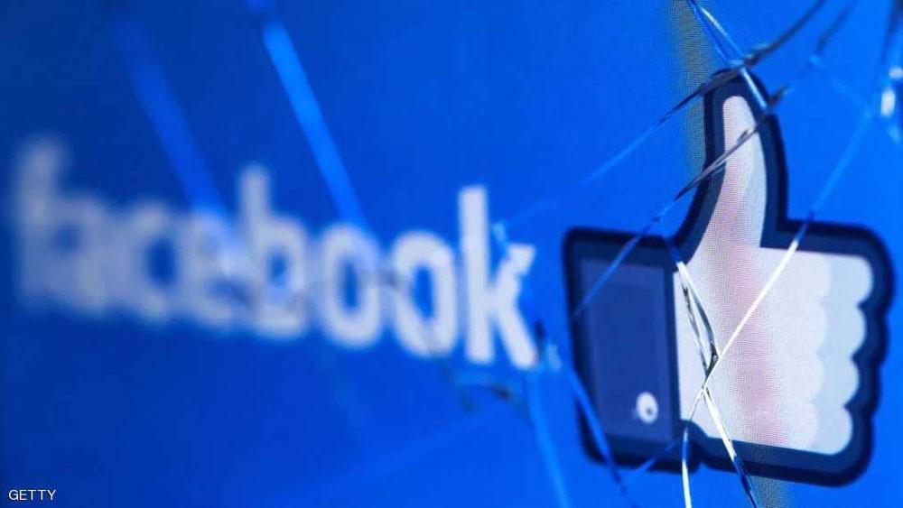 فيسبوك يحذف حسابات مشبوهة مرتبطة بإيران