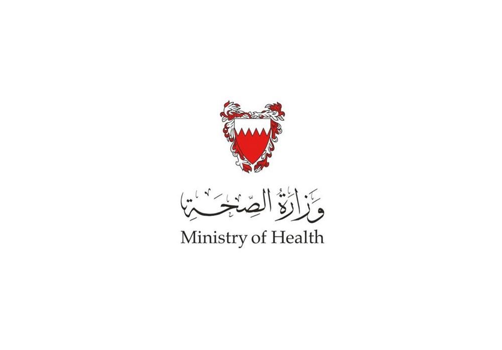 وزارة الصحة تستقبل عدداً من موظفيها لشرح مزايا التقاعد الإختياري
