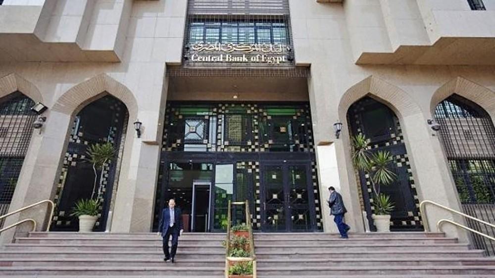 المركزي المصري: 44.50 مليار دولار الاحتياطيات في أكتوبر