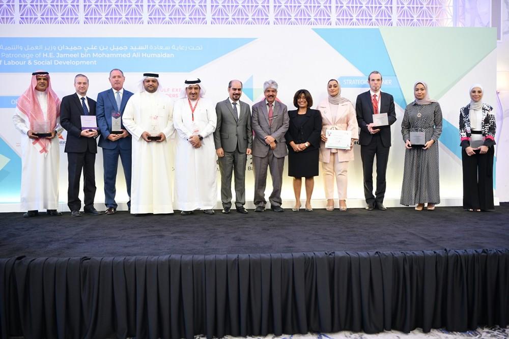 افتتاح الملتقى الخليجي الأول للقيادات التنفيذية