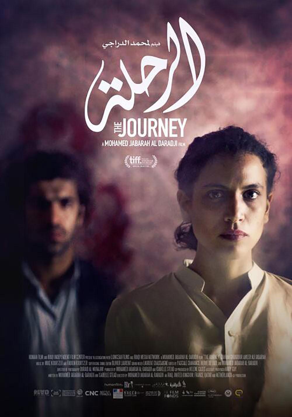 """""""الرحلة"""" ينطلق تجارياً في دور العرض الإماراتية والأردنية"""