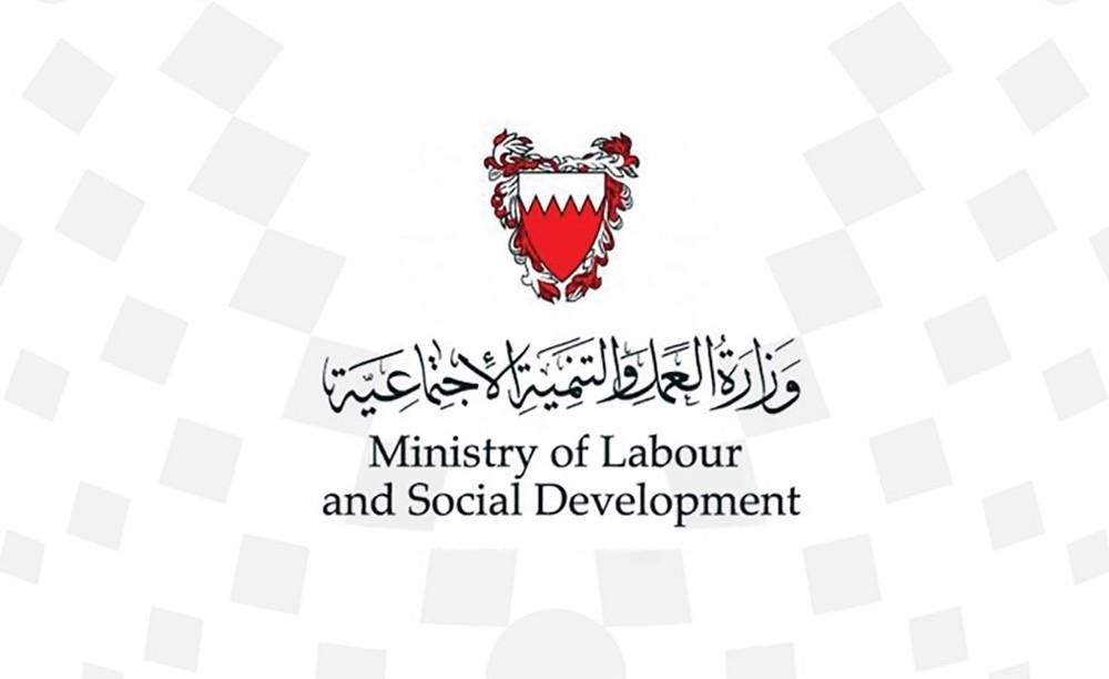 """""""العمل"""" تؤكد على عدم جواز مشاركة الاتحادات والنقابات العمالية في الدعاية الانتخابية"""