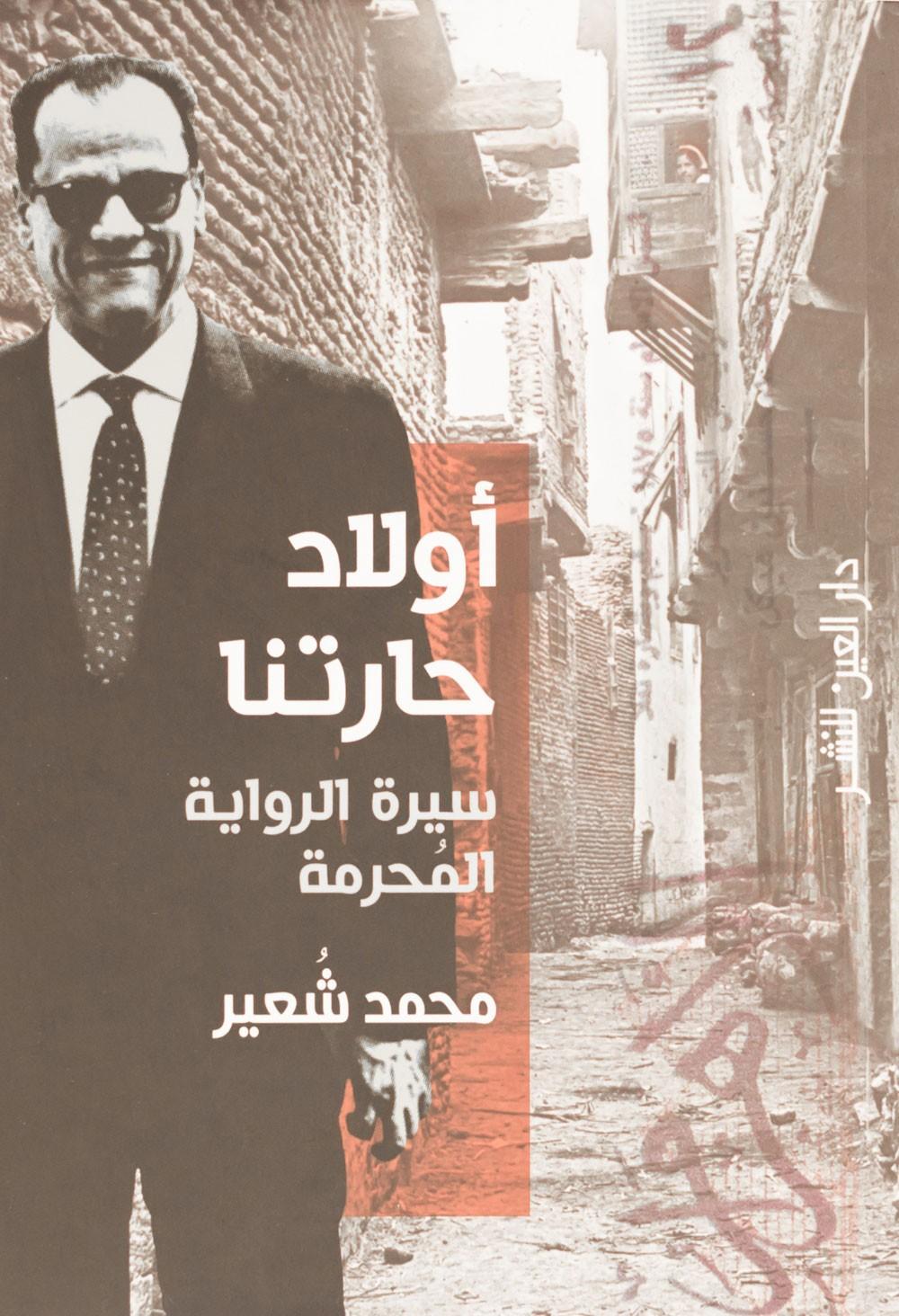 جائزة الشيخ زايد للكتاب تعلن القائمة الطويلة لفرع الفنون والدراسات النقدية