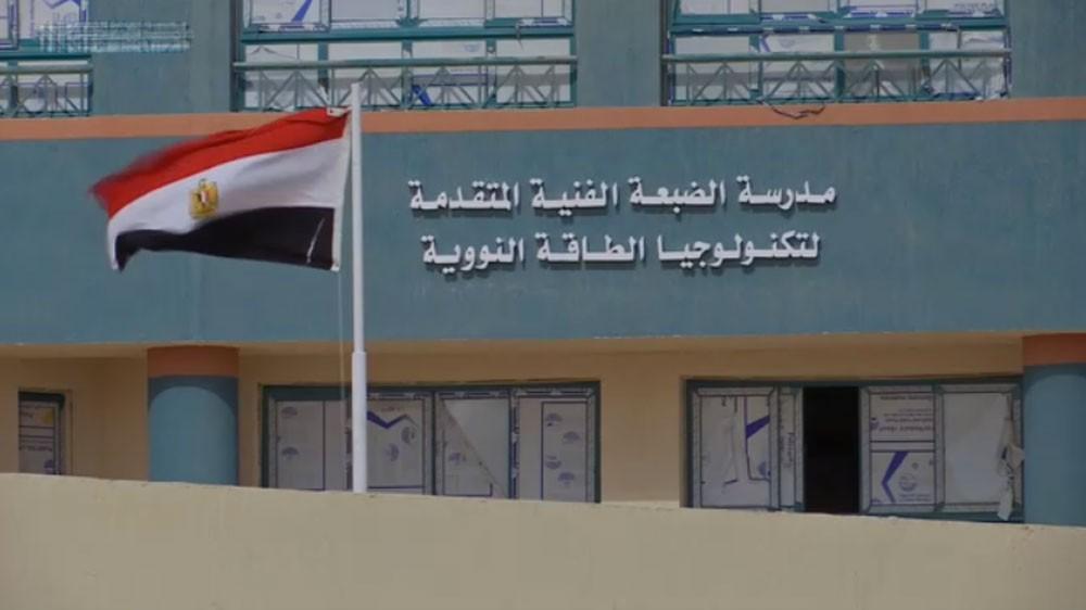 """مصر.. مدرسة """"نووية"""" لإعداد كوادر مفاعل الضبعة"""