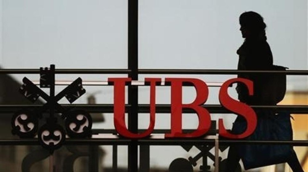 6 مليارات دولار غرامة محتملة على مصرف سويسري