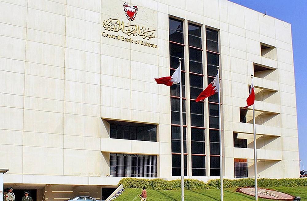 """""""مصرف البحرين"""": تعديلات على متطلبات منصات التمويل الجماعي لغايات الإقراض والتملك"""