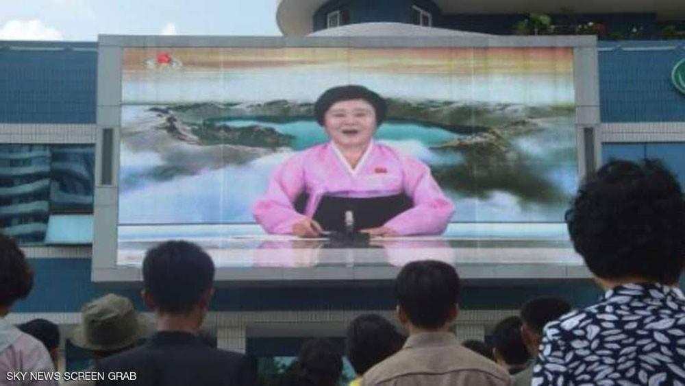 """كوريا الشمالية تنقلب على سلاحها الدعائي.. """"السيدة الوردية"""""""