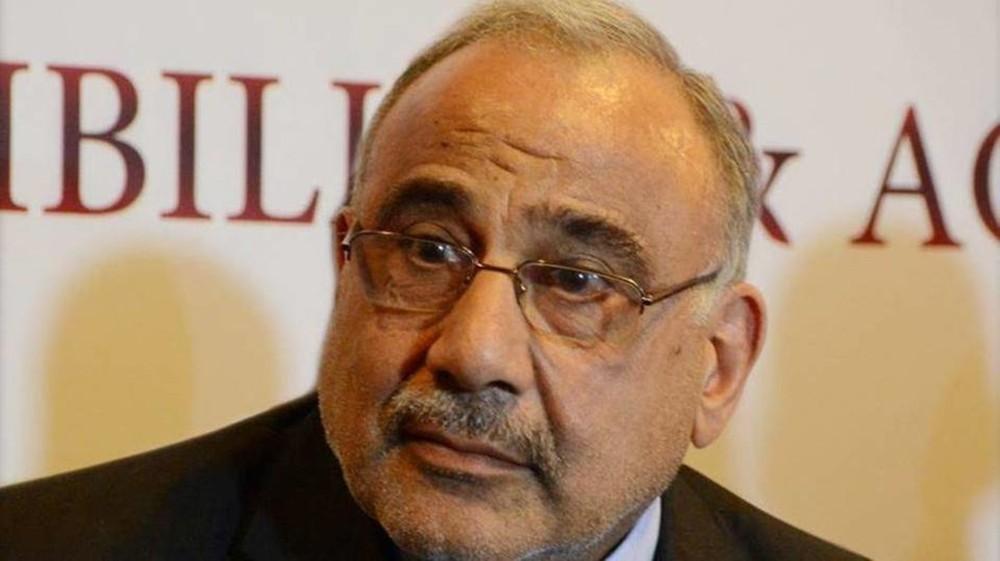 """بغداد: بومبيو أكد التزام واشنطن بقتال """"داعش"""" في العراق"""