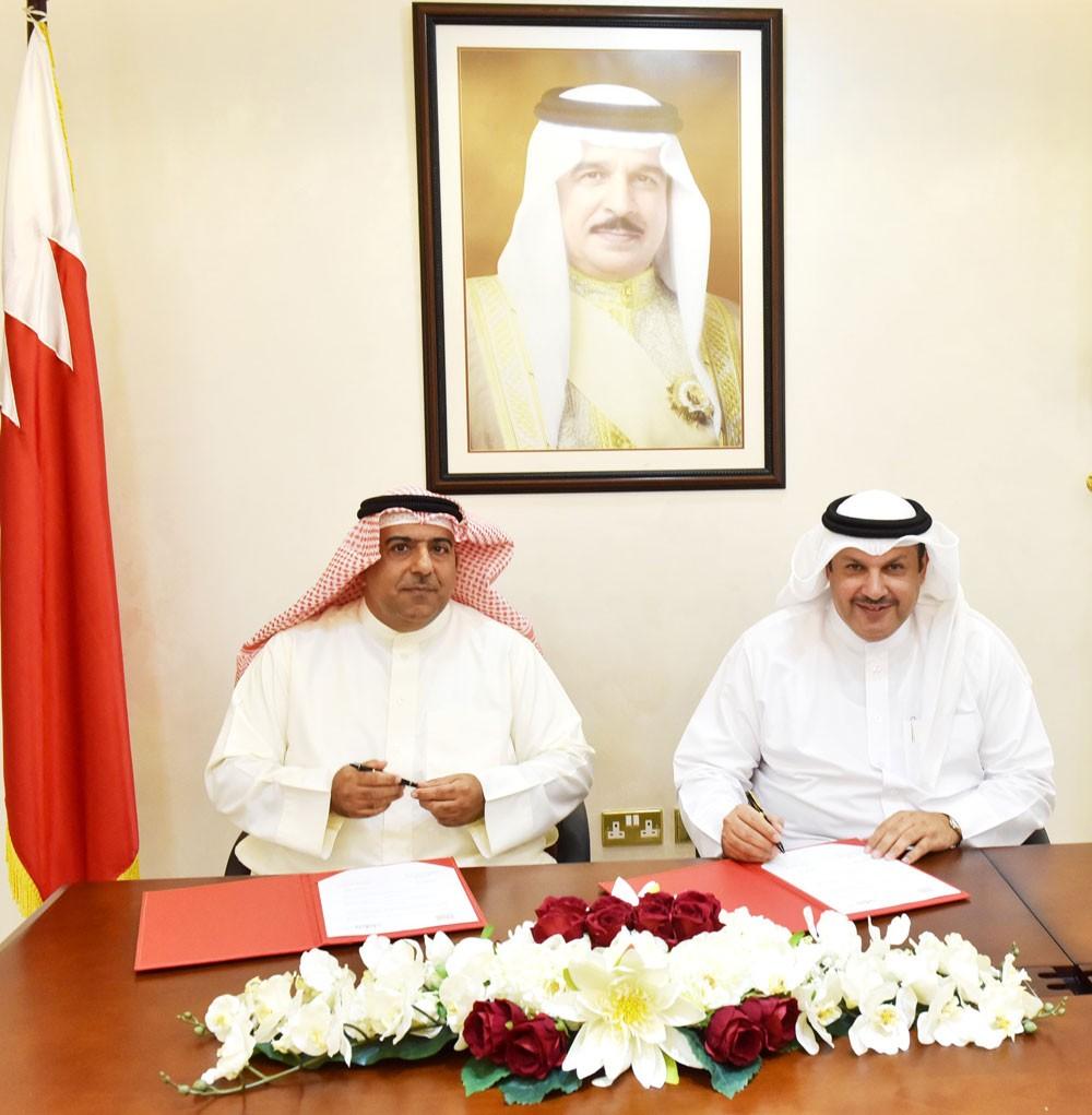 اتفاقية تعاون بين مجلس النواب ومعهد التنمية السياسية