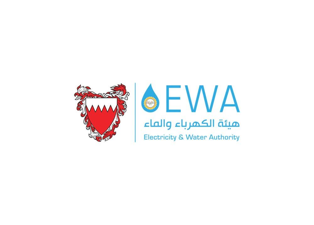 """هيئة الكهرباء والماء ستدفع ضريبة القيمة المضافة بشكل مسبق لحسابات """"المسكن الأول"""""""