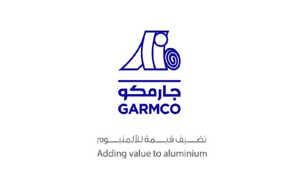 جارمكو تعلن تقديم طلب الحماية لإعادة التنظيم