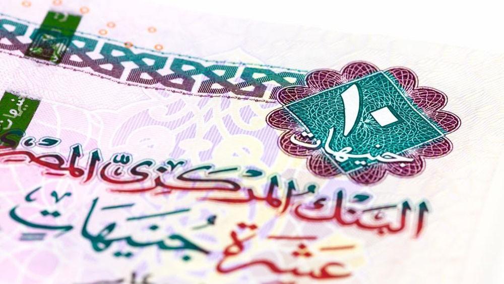 إقبال كثيف من المستثمرين الأجانب على سندات خزانة مصرية