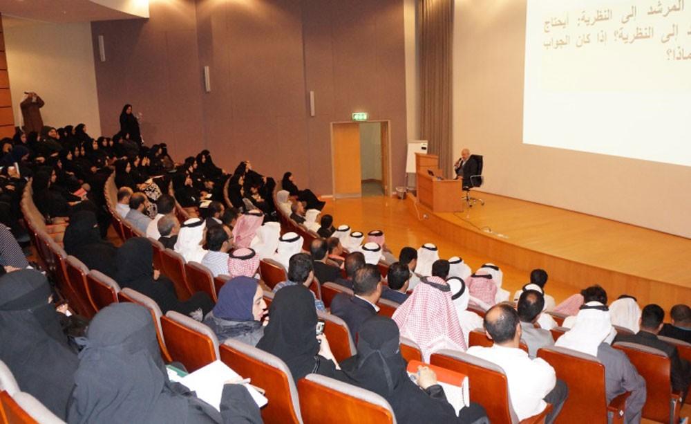 وزارة التربية والتعليم تنظم ملتقى الخدمة الاجتماعية الأول