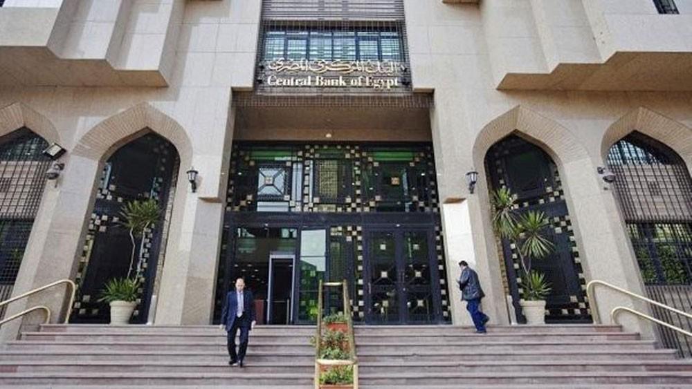 كم خسرت البنوك من رفع أسعار الفائدة بمصر بعد التعويم؟