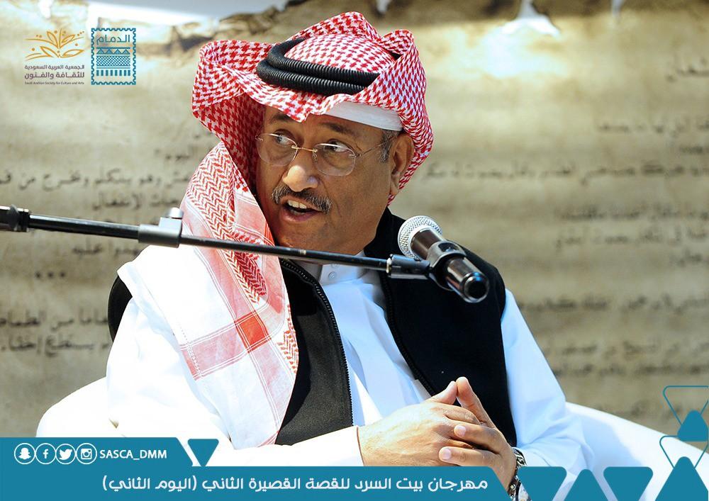 مشاركة سينمائية للمخرج بسام الذوادي في بيت السرد