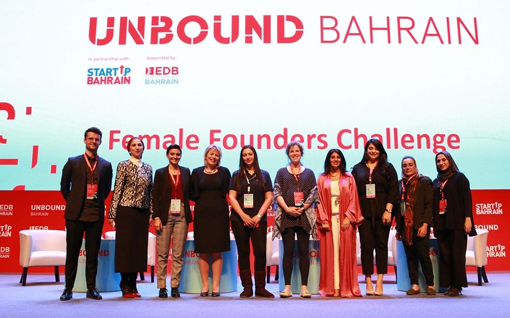 """""""أسبوع البحرين للشركات الناشئة"""" فتح في عامه الثاني آفاقاً جديدة لدعم المستثمرين"""