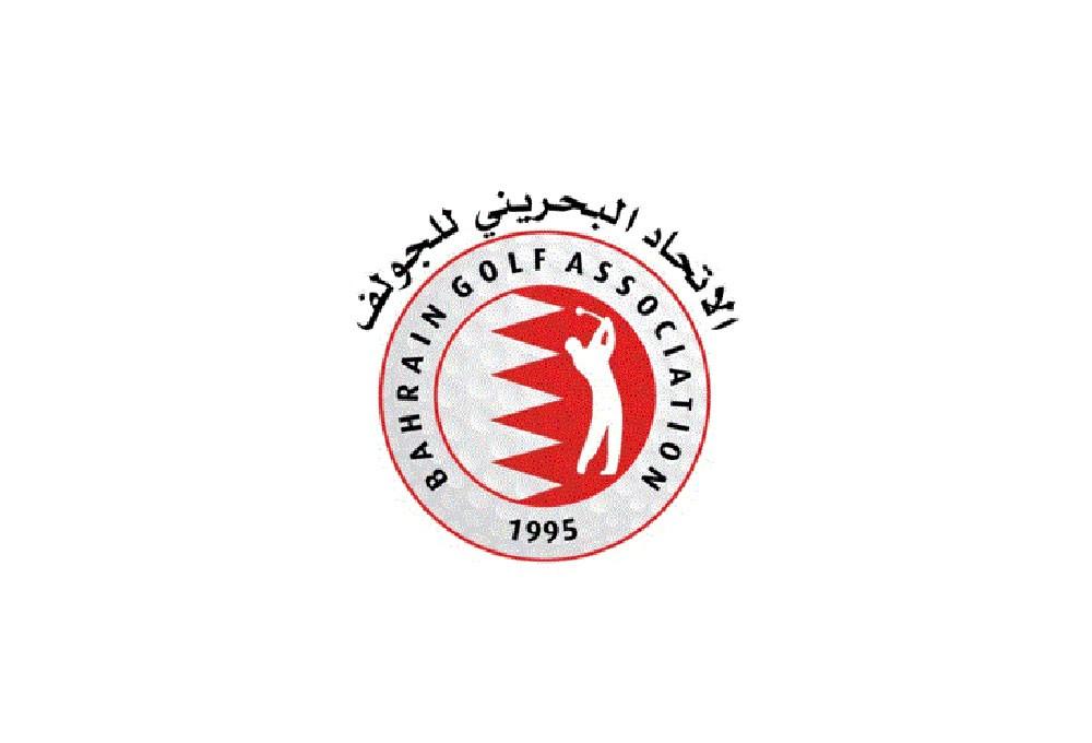 الاتحاد البحريني للجولف ينظم بطولة البحرين الأولى للهواة في ابريل القادم