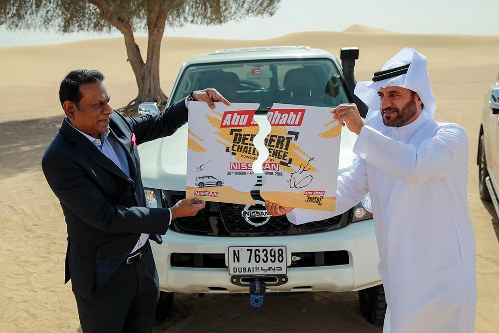 """""""نيسان"""" الراعي الرسمي لرالي أبوظبي الصحراوي"""