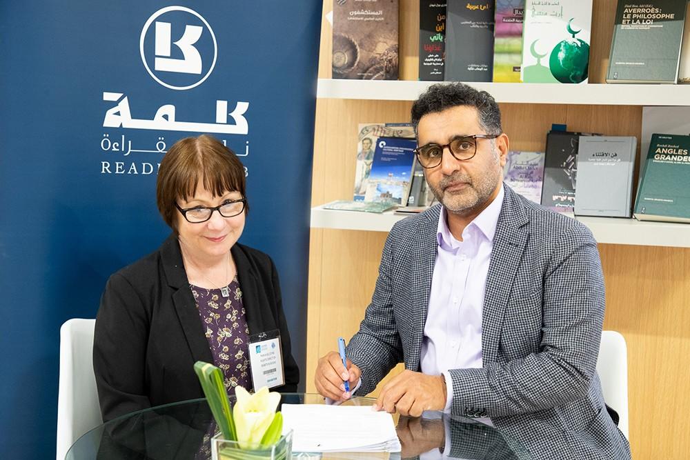 """مشروع """"كلمة"""" للترجمة بدائرة الثقافة والسياحة – أبوظبي يوقع اتفاقية حقوق نشر مع دار ريآكشن"""