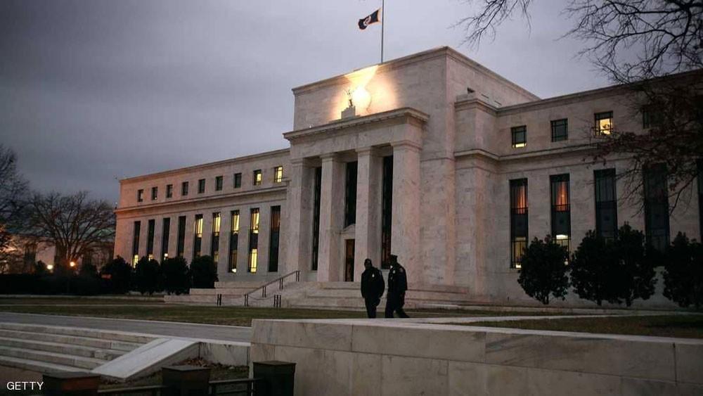 """""""المركزي الأميركي"""" يبقي على سعر الفائدة دون تغيير"""