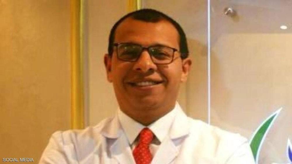"""طبيب مصري يصبح """"مرجعا عالميا"""" في علاجات الليزر"""