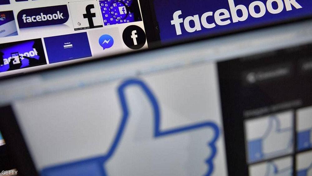 فضيحة جديدة تعصف بفيسبوك..ملفات المستخدمين في خطر