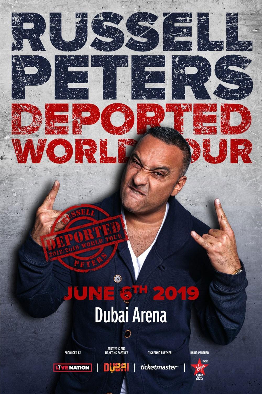 راسل بيترز يحيي الحفل الافتتاحي لساحة دبي أرينا