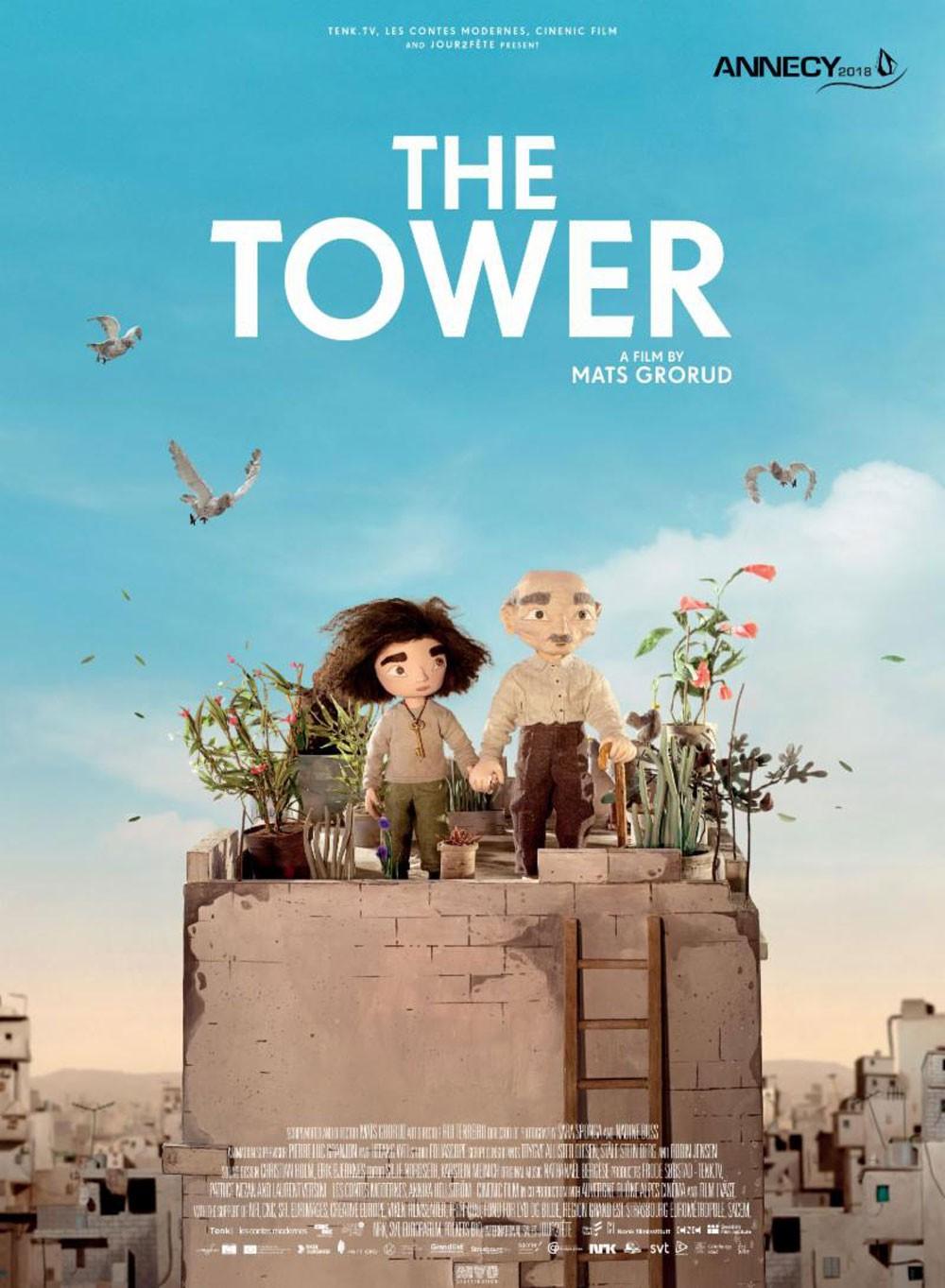فيلم التحريك البرج يشارك في مهرجان سان سابستيان