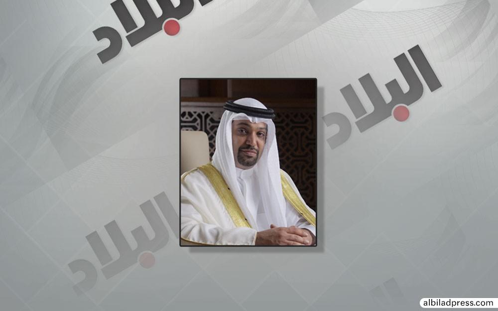 وزير المالية يترأس وفد البحرين في اجتماعات صندوق النقد الدولي