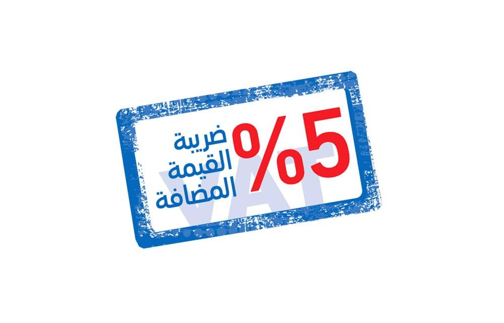 الجهاز الوطني للإيرادات: فتح باب التسجيل الالكتروني لورش القيمة المضافة