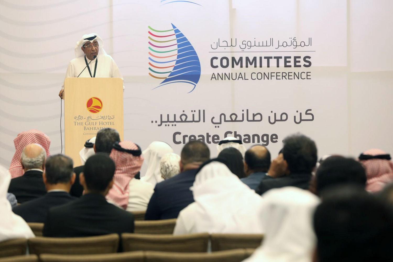 مؤتمر لجان الغرفة يصدر توصياته ويختتم اعماله