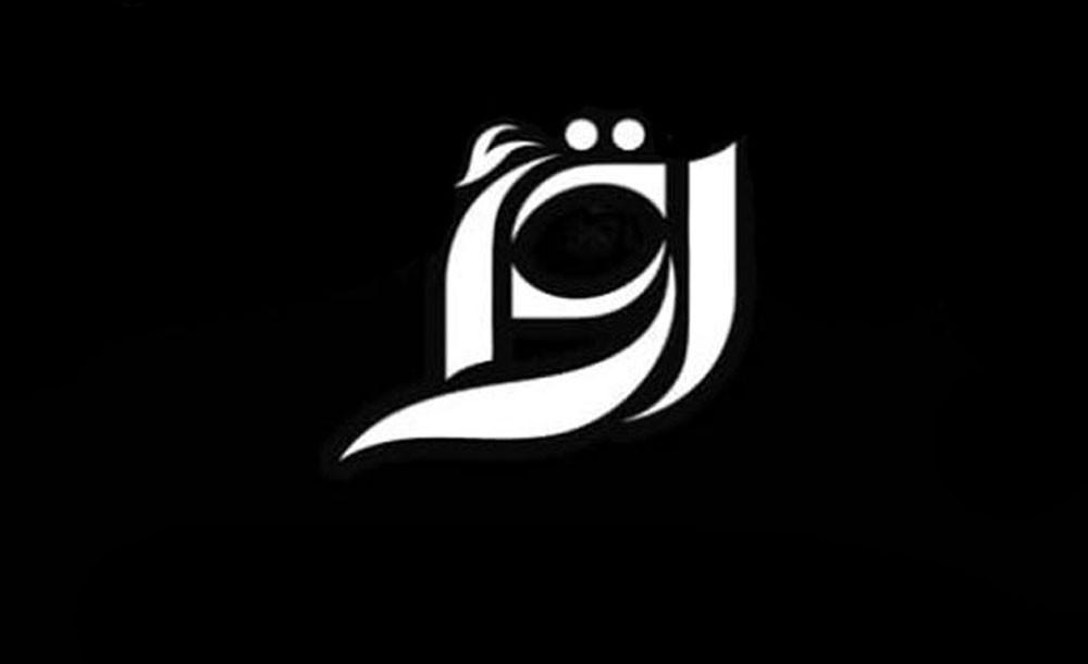 مسابقة بن فقيه القرآنية تنظم حفلها الختامي غدا
