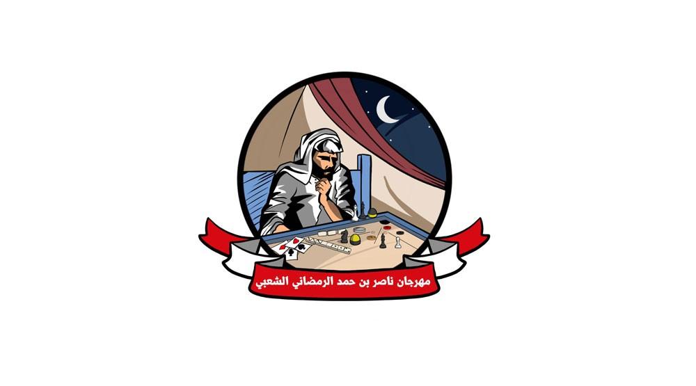 3000 طلب للمشاركة في مهرجان ناصر بن حمد الرمضاني الشعبي