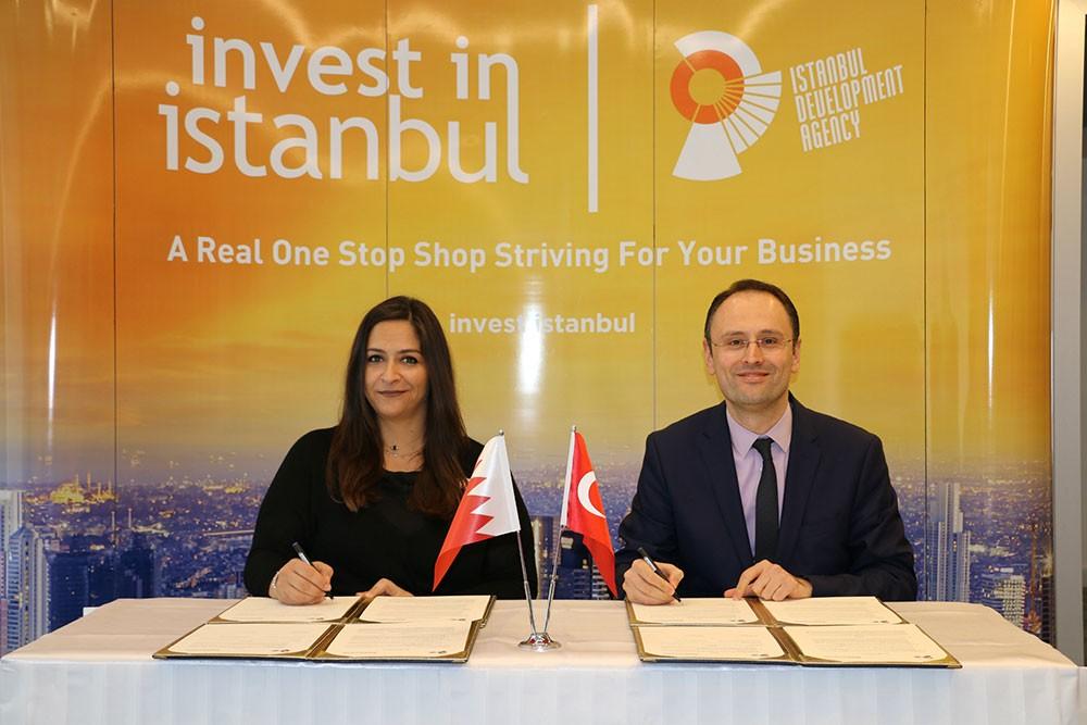 البحرين وتركيا توقّعان مذكرة تفاهم لتعزيز التعاون في قطاع الشركات الناشئة
