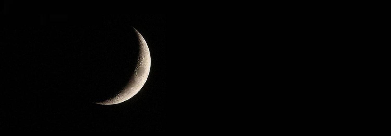 """""""الأعلى للشؤون الإسلامية"""" يدعو الى تحري رؤية هلال شهر رمضان"""