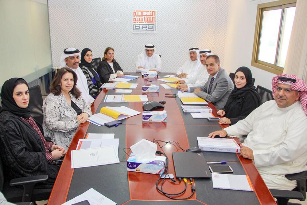 مجلس أمناء (التنمية السياسية) يستعرض انجازاته في الربع الأول من 2019