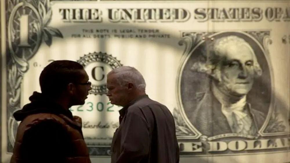 صندوق النقد يقر صرف الدفعة الأخيرة من قرضه لمصر