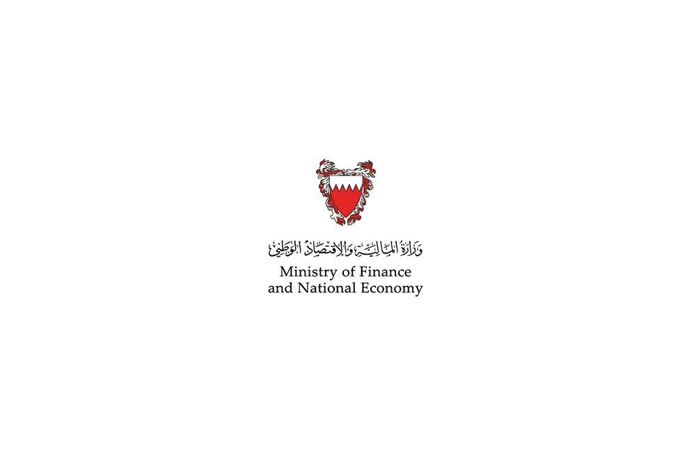 وزارة المالية والاقتصاد الوطني تنشر تفاصيل الميزانية العامة للدولة للسنتين الماليتين 2019-2022
