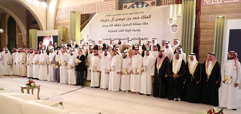 الأعلى للشئون الإسلامية يحتفي بسفراء القرآن الكريم في ليلة القدر