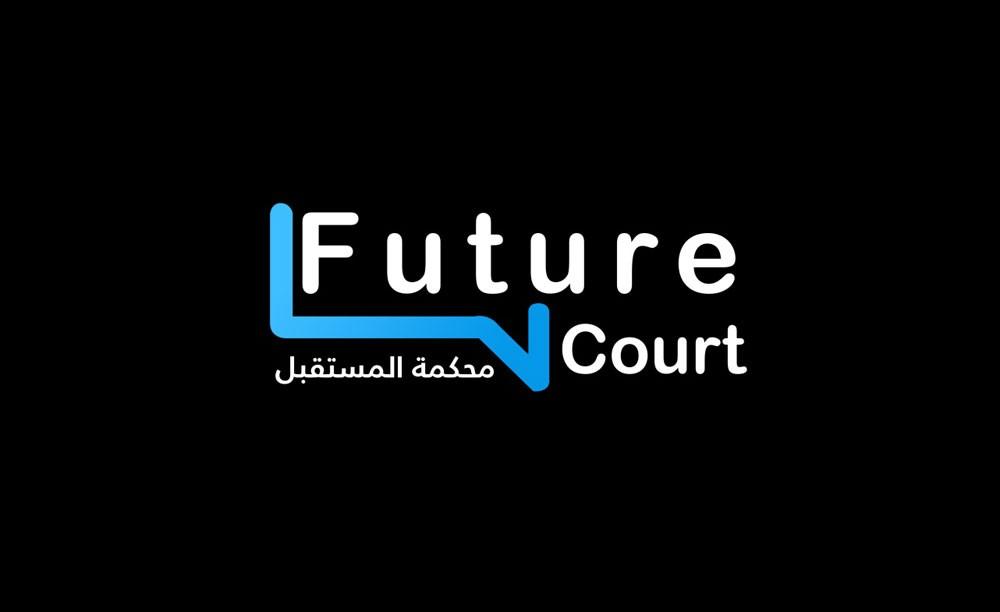 تنظيم (محكمة مستقبل ريادة الأعمال في البحرين)