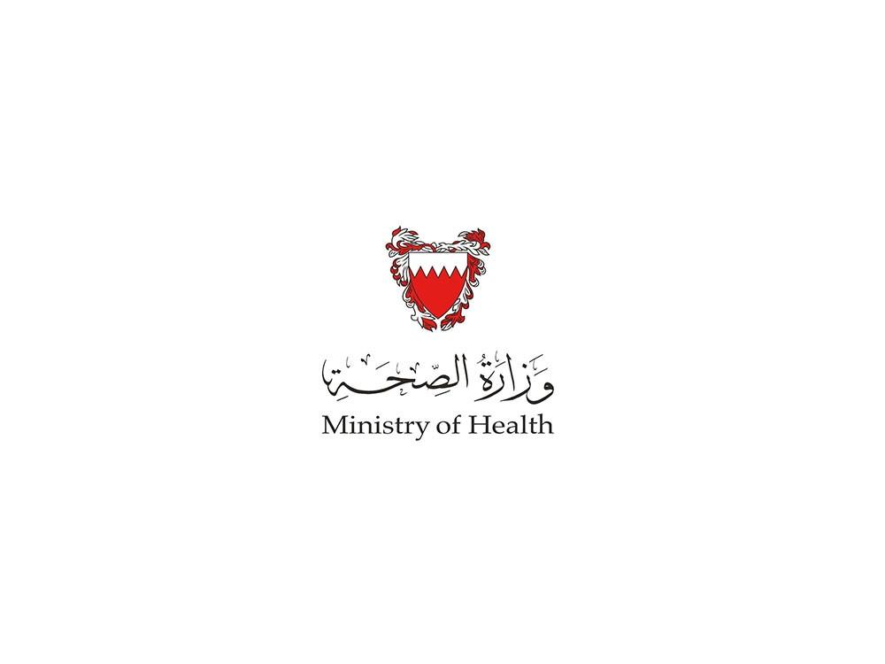 """""""الصحة"""": تعلن عن مواعيد العمل بمستشفيات والمراكز الطبية خلال إجازة عيد الفطر السعيد"""
